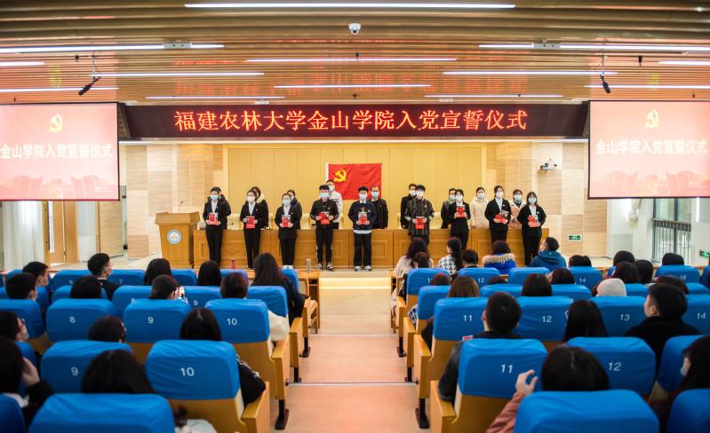 大学生学习新党章_我院举行新党员入党宣誓仪式