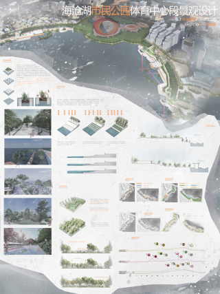 榕合不断 艺起抗疫——福建农林大学金山学院举办2020年毕业设计作品线上展